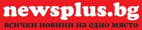 newsplus.bg